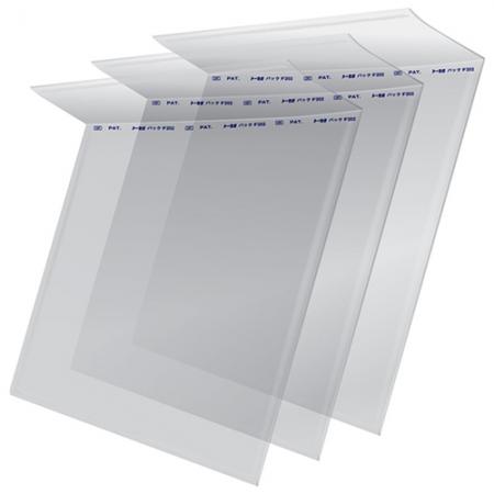 """Закрывающиеся пакеты конверты наружные для пластинок 7"""" 45rpm -100штук"""