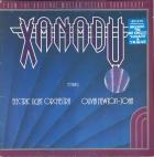 Electric Light Orchestra / Olivia Newton-John - Xanadu (UK Aug 1980)
